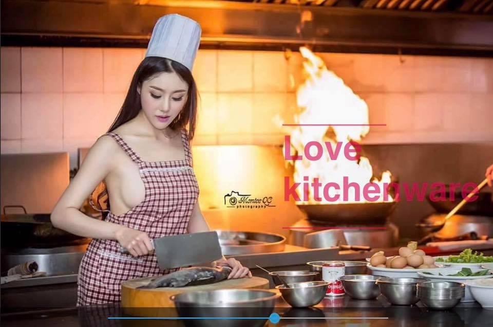 อุปกรณ์เครื่องครัว